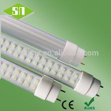 high lumens 2ft 9w yellow led tube