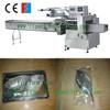 Qingdao Feifan 304 stainless steel frozen fish packing machine