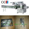 Qingdao Feifan 304 stainless steel frozen fish packing machine