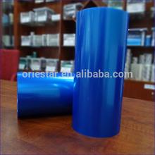 Original factory production fingerprint resistance unbreakable anti crack anti fingerprint shock absorption screen protector