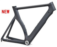 Triathlon bike frame carbon time trial frame 700C BSA/BB30