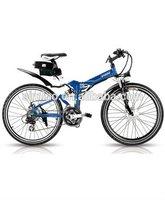 simino folding electric mountain bicycles