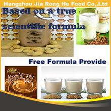 Walnut flavour for milk tea