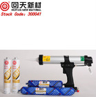 Hutian MS sealant and Ms Polymer Silicone Sealant 7937