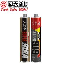 Huitian 918A PU Foam Sealant for Windowshield Glass Sealing Compound
