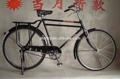 """28"""" de doble barra de bicicleta tradicional de áfrica modelo( sh- tr038)"""