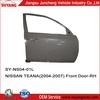 Car Metal Parts Front Door for Nissan Teana 2004-2007