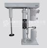 Asphalt Liquid Mixer