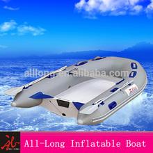 2014 new 2.5 meters long fiberglass hull rigid inflatable boat for sale