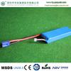 Customize rc lipo battery 35C 2042134 11.1v 4500mah lipo battery