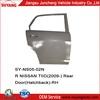 For Nissan TIIDA 2009- Car Rear Door Body Kit