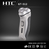 HTC GT-512 12v electric shaver