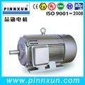 triphasé brushless moteur électrique 48v 3000w
