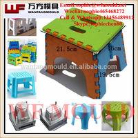 customer design injection Fold Portable Kid Stool plastic mold/OEM Mold for plastic injection Fold Portable children Stool