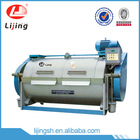 LJ Professional Washing Machine suitble for hotel