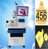 China new prodcuts 2014 of ear tag laser marking system from Taiyi