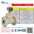 a basso costo misuratore di flusso per aria produzione made in china