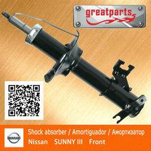 GAS/OIL Filled Front RH shock absorber For NISSAN AD WAGON/AD RESORT/AD VAN/WINGROAD OEM 5430257C00