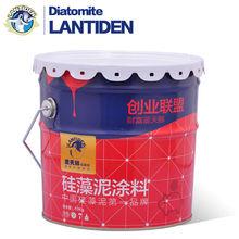 Fortune series eco-friendly water-base brush method diatom mud wall paint for retailer
