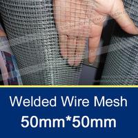 Welded Iron Wire Mesh 50x50