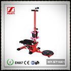 2014 Hot Sell Magnetic Fitness Equipment Cnc Stepper Motor
