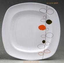 U-2410 Useful Melamine Tableware/PLATE/DISH