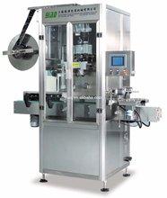 machine sleeve