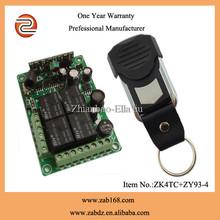 ZK4TC+ZY93-4,universal use,AC garage door opener,Learning code,AC12-35V