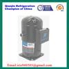 copeland refrigeration compressor