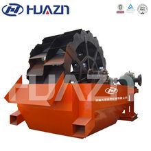 excluder machine / industrial / mini washing machine
