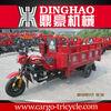triciclo para los caminos deficiente/triciclos usados motos