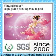 custom rubber mouse pad cartoon sex photos mouse pads