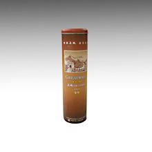 Hot Sale Popular Herbal Round Shape Tea Tin Can