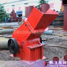 New Type Hammer Crushing Mill