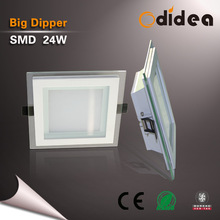 CE RoHS approved 200X200x60 LED Square Downlight