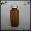0.5oz chemical glass amber tube bottle with cap, amber chemical glass bottle, pharmaceutical small glass bottle supplier
