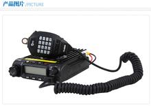 taxi radio portable wireless mobile interphone