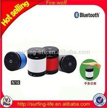 Bluetooth Speaker Wholesale 5.1 surround sound speakers 5.1 surround sound speakers Wholesale