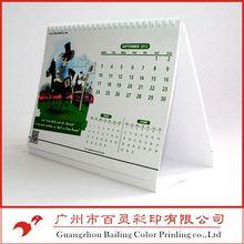 New cd case calendar