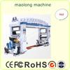 high quality full automatic laminating machine