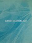 100% nylon high quality mosquito net mesh fabric