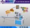 KD-260 High-Speed horizontal flow pack machine