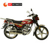 Motorcycle Engine 250Cc China