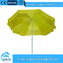 Wholesale Best Selling New Design Beach Umbrella With Price