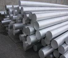 1200 aluminum alloy rod