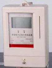 Einphasen-prepaid-elektrischen leistungsmesser