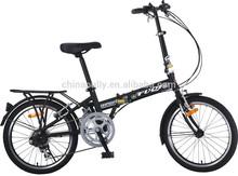 12 Speed Foldable Bike 20 Specialized Folding Bike