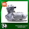 4-stroke air-cooled CVT150 150cc loncin atv engine