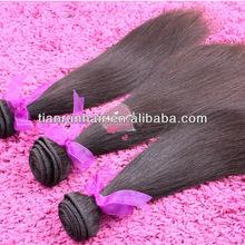 alibaba silky straight wave best natural hair color cheap hair weaving brazilian human hair