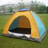 pink camping tent praetorium